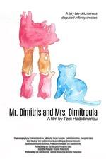 Mr. Dimitris and Mrs. Dimitroula