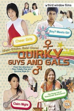 Quirky Guys and Gals