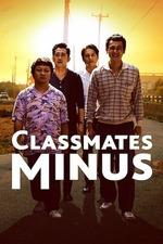 Classmates Minus