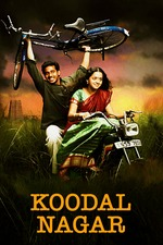 Koodal Nagar