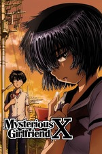 Mysterious Girlfriend X: A Mysterious Summer Festival