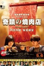 Food Luck