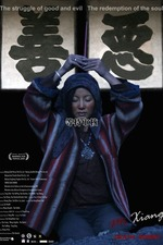 Death Dowry