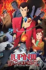 Lupin the Third: Blood Seal - Eternal Mermaid