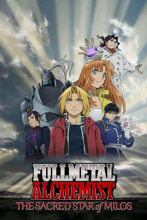 Fullmetal Alchemist The Movie: The Sacred Star of Milos, 2011