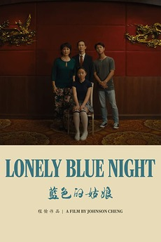 Lonely Blue Night