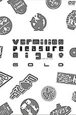 Vermilion Pleasure Night GOLD