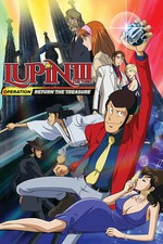Lupin the Third: Operation: Return the Treasure