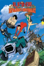 Lupin the Third: Steal Napoleon's Dictionary!