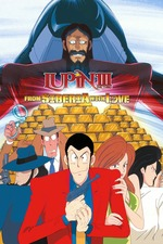 Lupin the Third: From Siberia with Love