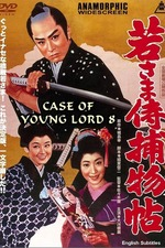 Case of a Young Lord 8