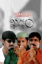 Films directed by Pasupuleti Krishna Vamsi • Letterboxd