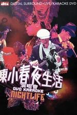 Jordan Nightlife Concert Karaoke
