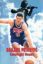 Basketball Mozart
