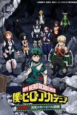 Boku no Hero Academia: Ikinokore! Kesshi no Survival Kunren 01
