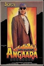 Angaara