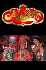 Aladdin: The ITV Pantomime