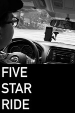 Five Star Ride