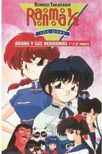 Ranma ½: Akane y sus hermanas (Parte 1)