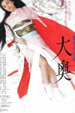 Ooku: Empress of the Tokugawa