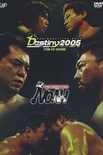 NOAH Destiny 2005