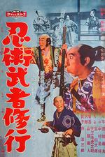 Ninjutsu Musha-Shugyo