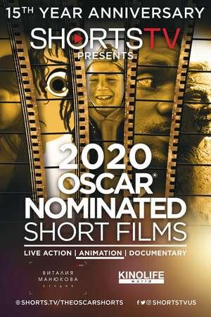 Oscar Shorts 2020 ANIMATION