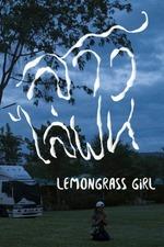 Lemongrass Girl