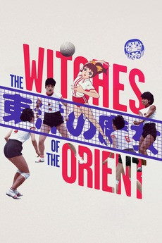 The Witches of the Orient