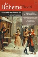 Puccini: La Bohème - 1988 - San Francisco Opera