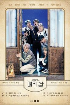 """BTS 5th Muster """"Magic Shop"""""""