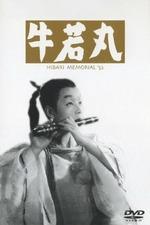 Ushiwakamaru