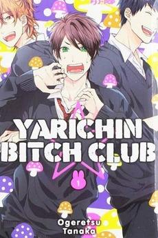 Yarichin Bitch Club