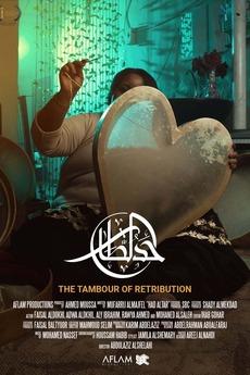 The Tambour of Retribution