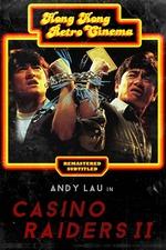 Casino Raiders II