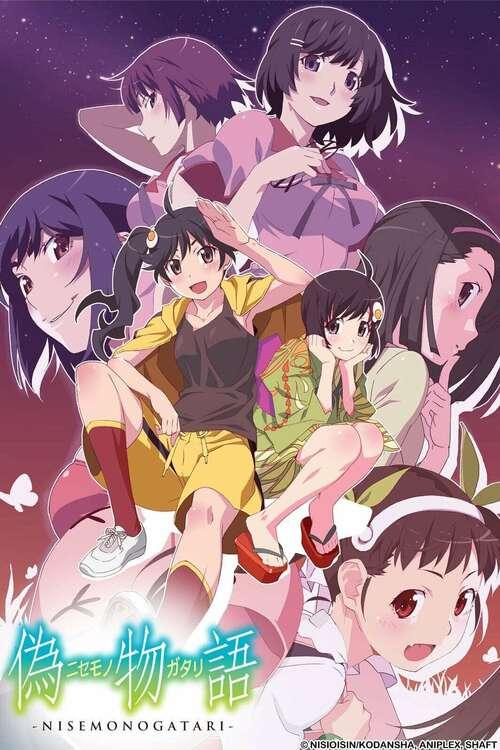 Nisemonogatari, 2012 - ★★★★ (contains spoilers)