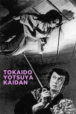 The Ghost of Yotsuya