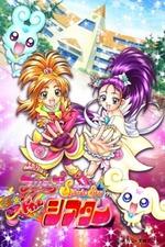 Futari wa Precure Splash Star: Maji Doki Theater