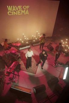Wave of Cinema: Surat Dari Timur