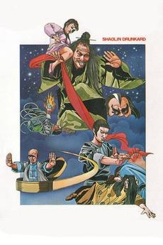Shaolin Drunkard (1983) directed by Yuen Woo-ping • Reviews, film +