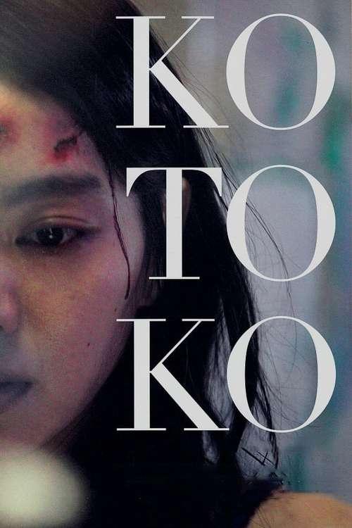 Kotoko, 2011