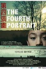 The Fourth Portrait