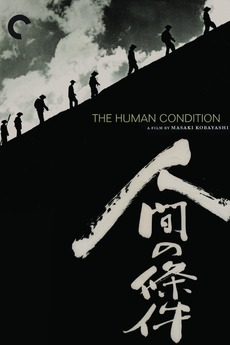 The Human Condition (1961)