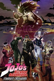 JoJo's Bizarre Adventure: Part 3 — Stardust Crusaders
