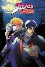 JoJo's Bizarre Adventure: Part 1 — Phantom Blood