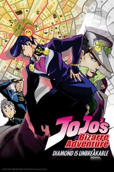 JoJo's Bizarre Adventure: Part 4 — Diamond is Unbreakable