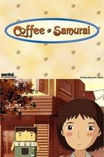Coffee Samurai