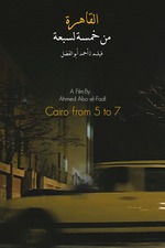 Cairo from 5 to 7