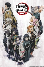 Demon Slayer: Kimetsu no Yaiba the Hashira Meeting Arc