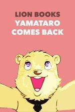 Yamataro Comes Back